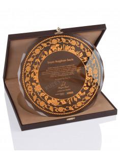 KZYA-1504 Altın Motifli Tabak Plaket