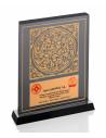 Promosyon KZY-1205 Altın Motifli Kristal Plaket