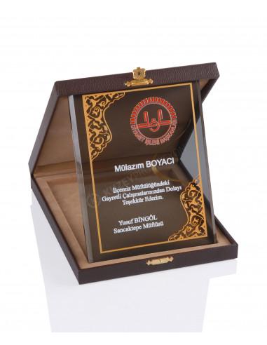 Promosyon KZY-2005 B Altın Motifli Kristal Plaket