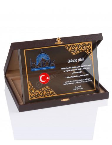 Promosyon KZY-2011 A Altın Motifli Kristal Plaket